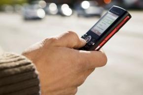 Проголосовать «за» или «против» «Охта-центра» можно с помощью SMS