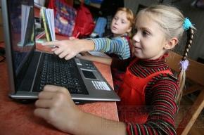 Районные школы завели электронные дневники