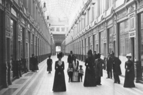 Чигиринский продает «Пассаж»
