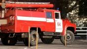 Эй, пожарная бригада, поторапливаться надо: Фоторепортаж