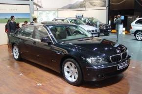 Чиновникам закупят «отечественные» BMW на полмиллиарда рублей