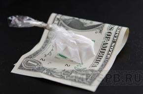 У наркоторговца в Ленобласти изъяли 4 килограмма героина