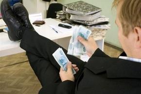 Сколько взяточников в России?