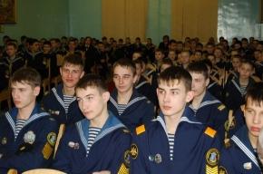 Из Кронштадтского кадетского корпуса сбежал курсант