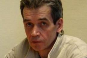 Михаил Войтенко «нашелся» в Таиланде