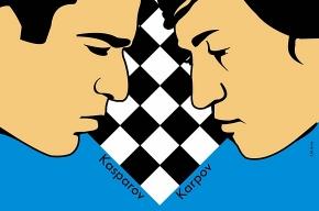 Официальный сайт матча Карпов-Каспаров атакован коммерческой рекламой