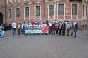 В Петербурге проводят акции защитники животных
