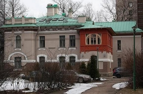 В доме Кайгородова родилась новая наука