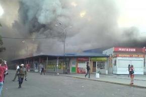 Вещевой рынок выгорел дотла за несколько часов