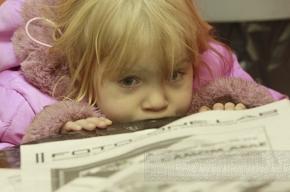 В Выборгском районе 742 малыша стоят в очереди в детский сад