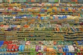В Италии новая лотерея. Главный приз – работа в супермаркете