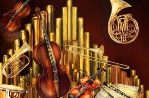 Дом музыки откроет сезон в Капелле