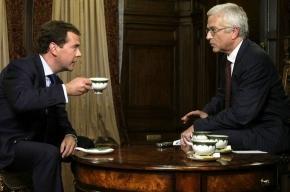 Медведев: В России нет эффективного государства, нет эффективного суда