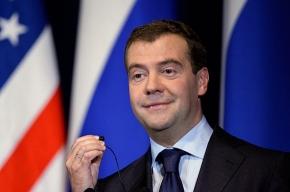 Дмитрий Медведев: «Главное – это любовь»