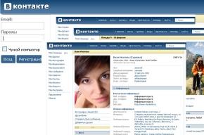 Вконтакте собирается стать всемирным