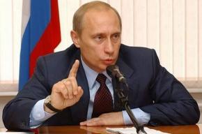Путин неправильно ставит ударение лишь в одном слове