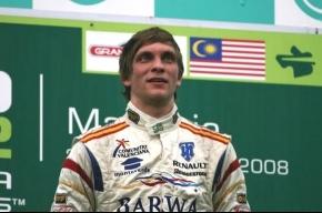 В Выборге встретят гонщика молодежной Формулы1, занявшего второе место