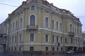 Продается дворец Кушелева-Безбородко