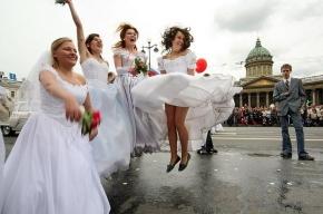 Петербург ждёт нашествие невест