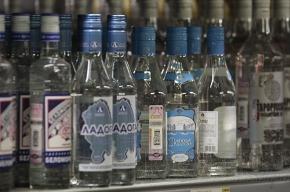 В Петербурге могут запретить продавать крепкие напитки после 21:00