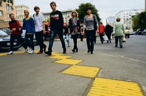 Слепые будут ходить при помощи желтых плиток
