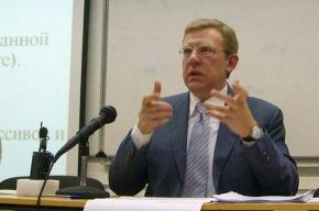 Кудрин: Россия вышла из рецессии