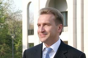 К 2012 году Россия восстановится после кризиса
