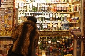 Дума рассмотрит законопроект, запрещающий продавать пиво в ларьках
