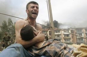 О трагических событиях в Грузии и Южной Осетии покажут документальный фильм
