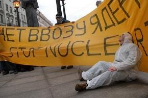 Протестующие против ввоза ядерных отходов задержаны