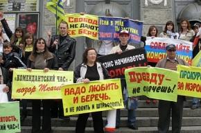 Перефразированную цитату из Горького сочли экстремистской