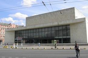 БКЗ «Октябрьский» с утра «заминировали»