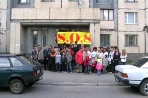 Жильцы общежития на улице Коллонтай готовятся к голодовке
