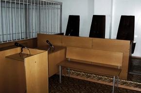 В Петербурге будут судить бывшего адвоката