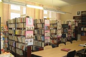 В библиотеках Васильевского острова – новые выставки