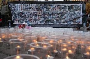 Петербуржцев просят помянуть жертв бесланского теракта