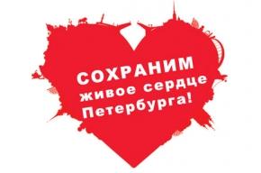 Типографии отказались печатать обращение петербуржцев к президенту Медведеву