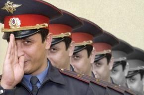 Милиционеры отчитаются о доходах
