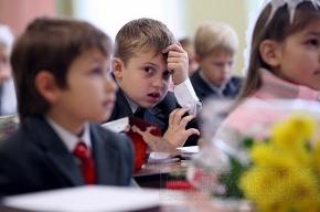 В Петербурге сегодня откроется немецкая школа