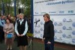 В школе № 18 гордятся учеником Аршавиным: Фоторепортаж