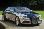 Готовится к выпуску самый дорогой седан в мире: Фоторепортаж