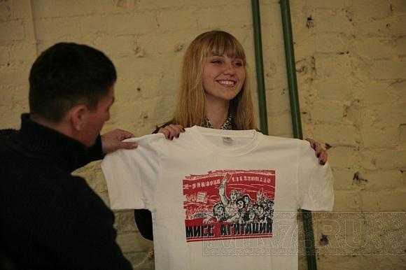 «Мисс Партия» стала девушка с гранатой: Фото