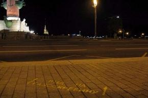 В Петербурге поздравляли Путина подсказками