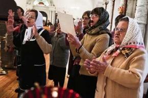 В московском храме молятся и исповедуются жестами