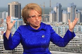 Совет Федерации подумает над расширением Петербурга