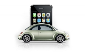 Айфоном можно будет открывать машину