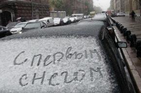 Первый снег - загадывайте желания!