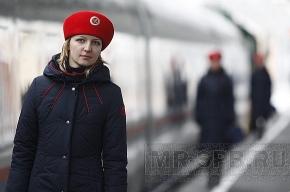 В сентябре железная дорога перевезла более 41 тысячи льготников