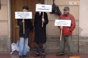 Петербуржцы поддержали рабочих «АвтоВАЗа»