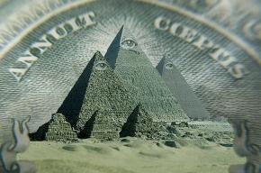 Прокуратура ждет сообщений о финансовых пирамидах